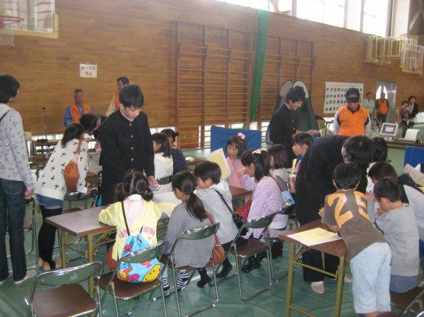 鳥取市立醇風小学校
